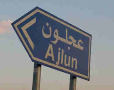 Ajlun Signpost